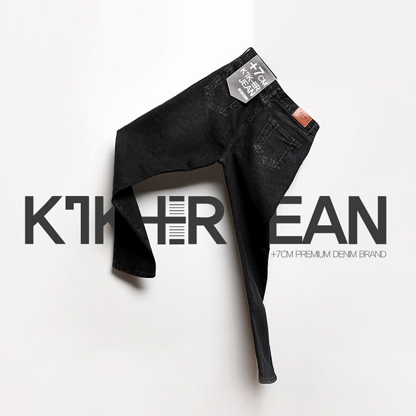 [+7CM K7KERJEAN] BLACK EDTION