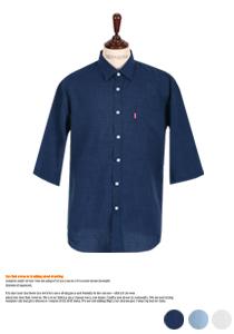 스타일리시한 오버핏 셔츠