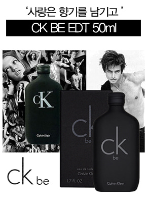 CK BE EDT 50ml